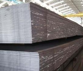 20Mn钢板