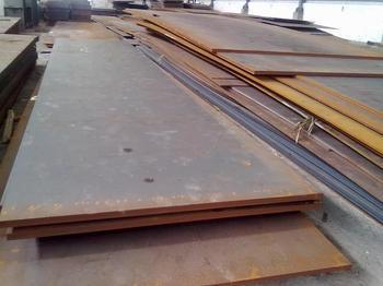 25Mn钢板
