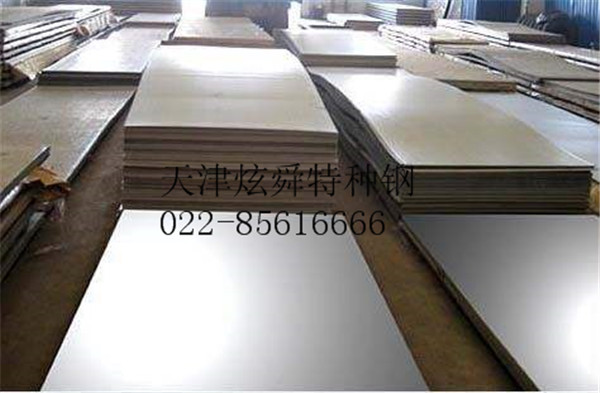 上海65mn钢板厂家:产量直线下降主因环保限制产能