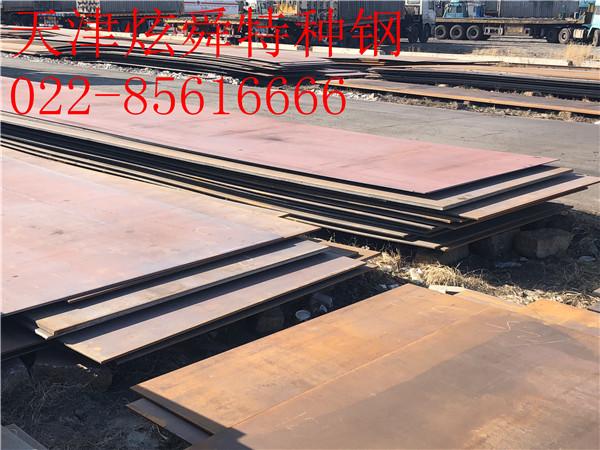 深圳65mn钢板价格:供应商对于五月小旺季行情较乐观