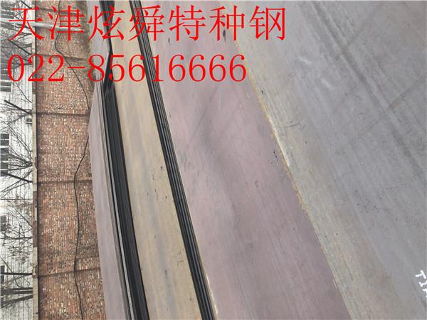 广州65mn钢板价格:去库存紧张情绪大增价格随之下跌