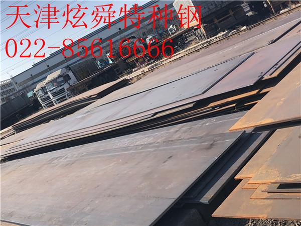 天津65mn弹簧板厂家:供应商氛围活跃出货量明显好转