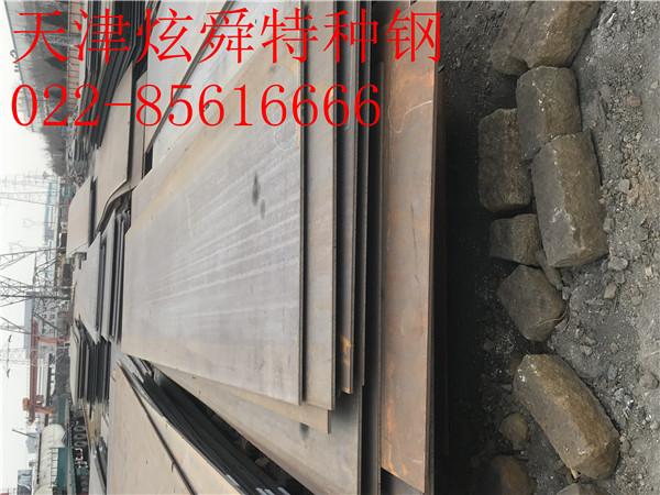秦皇岛65mn钢板价格:厂家产量下降一直慢于需求的速度