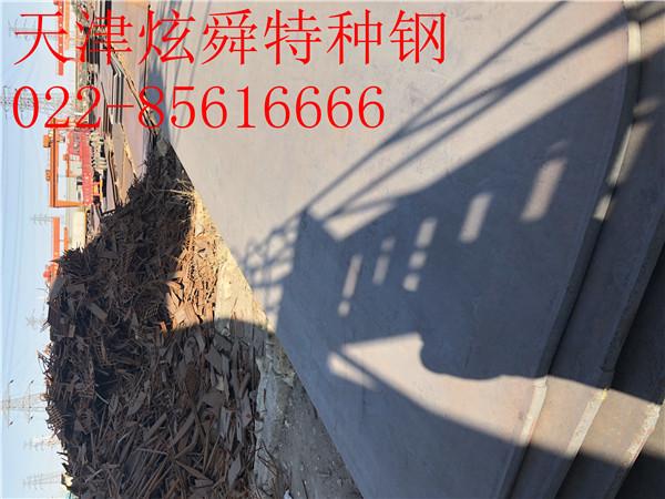重庆65mn弹簧钢板价格:出货难度很大价格空间不大
