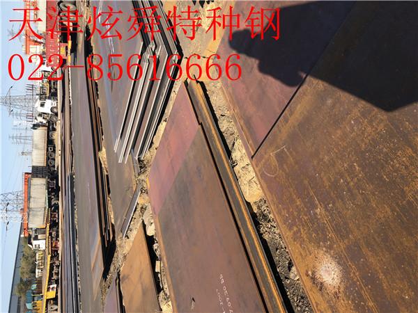 柳州65mn弹簧板厂家:批发商风险性偏低囤货不积极