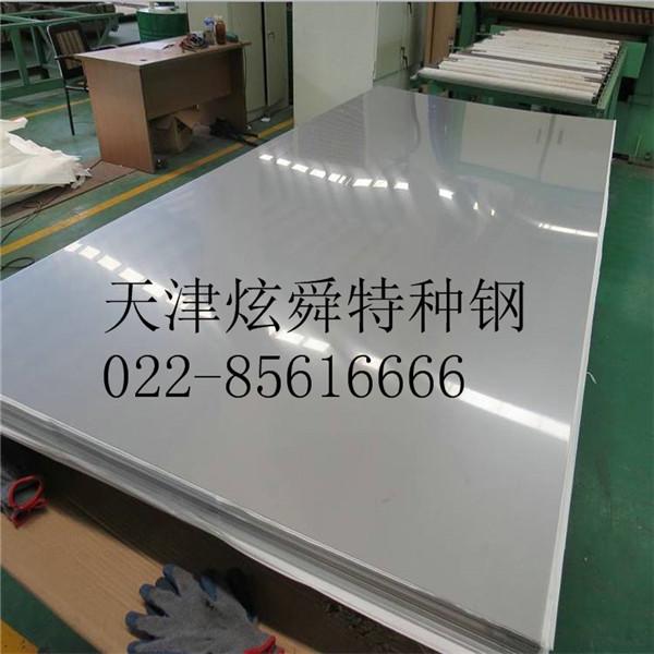 柳州65mn钢板厂家:价格下降幅度有限库存不多强支撑