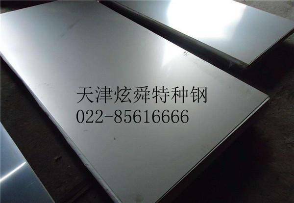 梧州65mn钢板厂家:供应商出现暗降行为值得注意