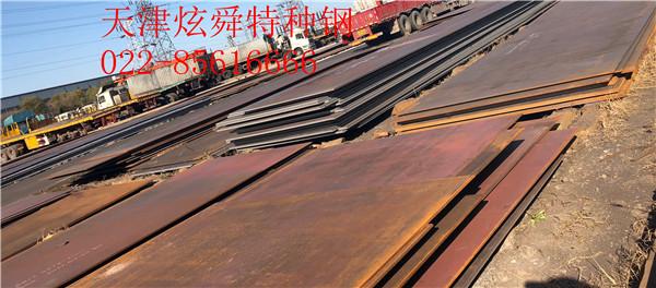 梧州65mn钢板厂家:价格大起大落使得下游采购不能接受